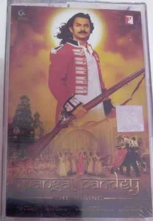 Mangal Pandey Hindi Film Audio Cassette by A R Rahman www.mossymart.com 1