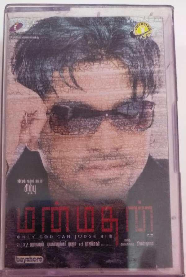 Manmadhan Tamil Film Audio Cassette by Yuvan Sankar Raja www.mossymart.com 1