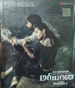 Mariaan Tamil FIlm Audio CD by AR Rahman www.mossymart.com 1