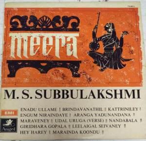 Meera Tamil LP Vinyl Record by M S Subbulakshmi www.mossymart.com 1