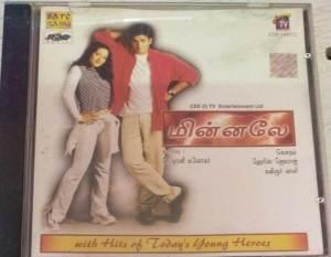 Minnale Tamil Film Audio CD by Harris Jayaraj www.mossymart.com 2