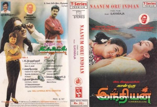 Naanum Oru Indian Tamil Film Audio Cassette by Ilayaraaja www.mossymart.com 1