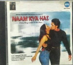Namm Kya Hai Hindi Audio CD by Anand milind www.mossymart.com 1