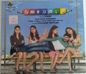 Nanpendaa Tamil Film Audio CD by Harrish Jayaraj www.mossymart.com 1