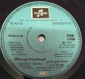 Ninaipathu Niraivum Tamil Film EP Vinyl Record by M L Srikanth www.mossymart.com 2