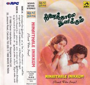 Ninaithale Innikum Tamil Film Audio Cassette www.mossymart.com 1