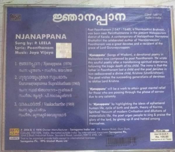 Njanappana Malayalam Film Audio CD by Jaya Vijaya www.mossymart.com 2