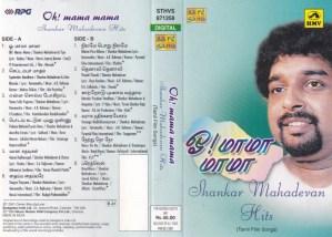 Ohh Mama Mama Shankar Mahadevan Hits Tamil Film Audio Cassette www.mossymart.com 1