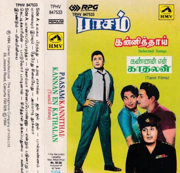 Paasam- Kannithaai-Kannan yen Kadhalan Tamil Film Audio Cassette www.mossymart.com 1