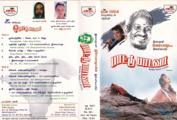 Paattu Padava Tamil Film Audio Cassette by Ilayaraaja www.mossymart.com 1