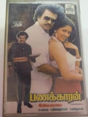Panakkaran Tamil film Audio Cassette by Ilayaraaja www.mossymart.com 1