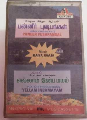 Panneer Pushpangal- Yellam Inbamayam Tamil Film Audio Cassette by Ilayaraaja www.mossymart.com 1