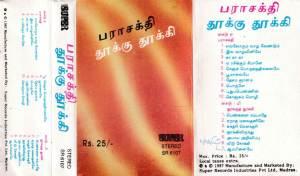 Parasakthi - Thookku Thookki Tamil FIlm Audio Cassette www.mossymart.com 1