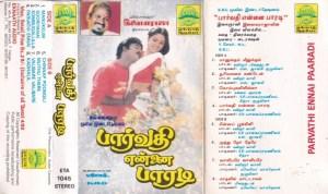 Parvathi Ennai paaradi Tamil Film Audio Cassette by Ilaiyaraja www.mossymart.com 1