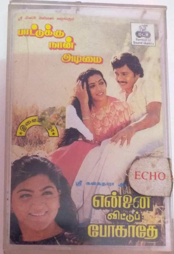 Pattuku Naan Adimai- Ennai Vittu Pogathe Tamil Film Audio Cassette by Ilayaraaja www.mossymart.com 1