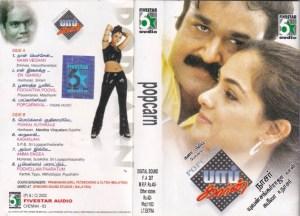 Popcorn Tamil FIlm Audio Cassette by Yuvan Shankar Raja www.mossymart.com 1
