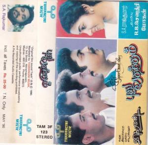 Pudhu Vasantham Tamil Film Audio Cassette by S A Rajkumar www.mossymart.com 1