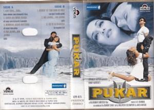 Pukar Hindi Film Audio Cassette by AR Rahman www.mossymart.com 1