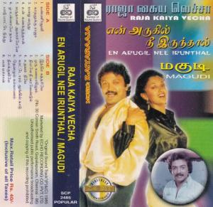 Raja Kaiya Vecha -En Arugil Nee Irunthal- Magudi Tamil Film Audio Cassette by Ilaiyaraja www.mossymart.com 1