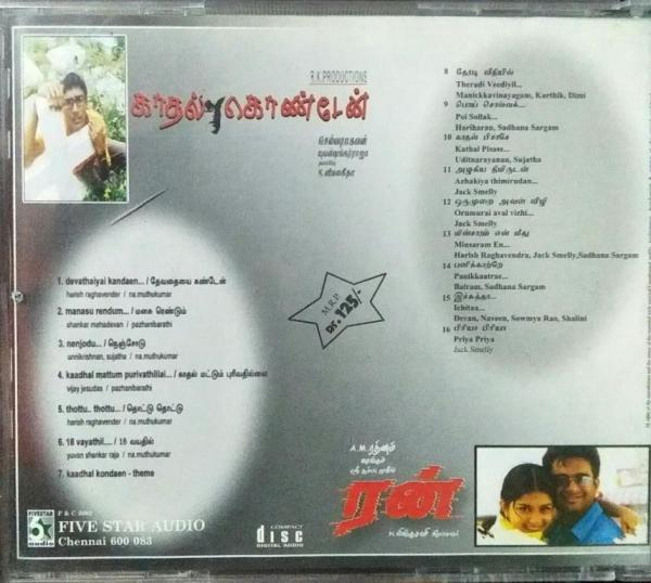 Run- Kadhal Konden Tamil Film Audio CD by Yuvan Shankar Raja www.mossymart.com 1