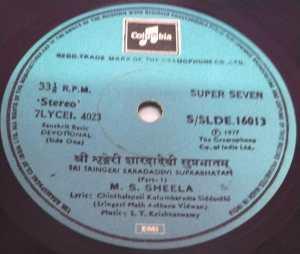 Sanskrit Basic Devotinal EP Vinyl Record www.mossymart.com 2
