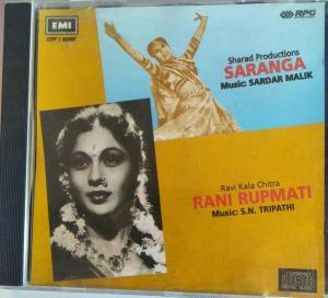 Saranga- Rani Rupmati Hindi Film Audio CD www.mossymart.com 1