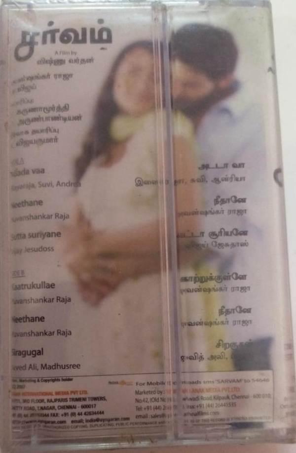 Sarvam Tamil Film Audio Cassette by Yuvan Shankar Raja www.mossymart.com 1