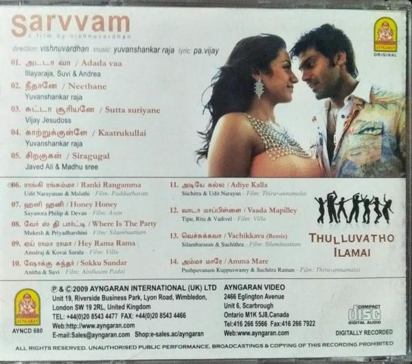 Sarvam - Thulluvatho Ilamai Tamil Film Audio CD by Yuvan Shankar Raja www.mossymart.com 1