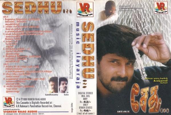 Sedhu Tamil Film Audio Cassette by Ilaiyaraja www.mossymart.com 1
