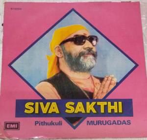 Siva Sakthi Hindu devotional LP Vinyl Record by Pithukuli Murugadas www.mossymart.com 1