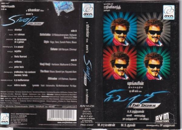 Sivaji Tamil Film Audio Cassette by AR Rahman www.mossymart.com 1