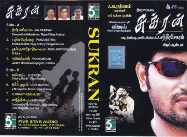 Sukran Tamil Film Audio Cassette by Vijay Antony www.mossymart.com 1