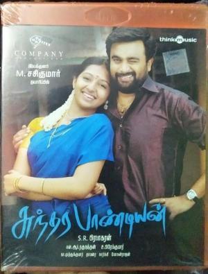 Sundhara Paandiyan Tamil Film Audio CD www.mossymart.com 1
