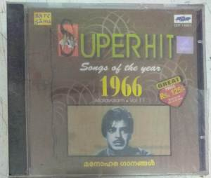 Superhit Songs of the year 1966 Malayalam Film Hits Audio CD www.mossymart.com 1