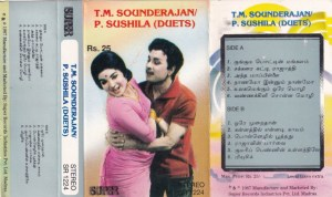 T M sounderajan- P suseela Duets Tamil Film Audio Cassette www.mossymart.com 1