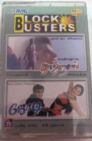 Taajmahal - Jodi Tamil Film Audio Cassette by A R Rahman www.mossymart.com1