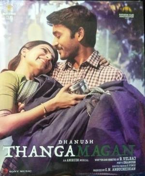 Thanga Magan Tamil FIlm Audio CD Anirudh www.mossymart.com 1