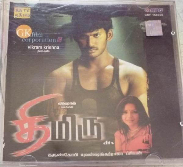 Thimiru Tamil Film Audio CD by Yuvan Sankar Raja www.mossymart.com 2