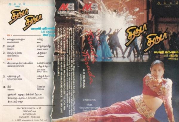 Thiruda Thiruda Tamil Film Audio Cassette by AR Rahman www.mossymart.com 1