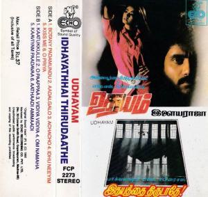 Udhayam - Idhayathai Thirudaathe Tamil Film Audio Cassette by Ilayaraaja www.mossymart.com 1
