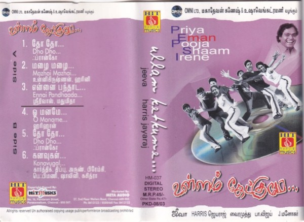 Ullam Ketkume Tamil FIlm Audio cassette by Harrish Jayaraj www.mossymart.com 1