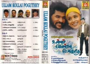Ullam Kollai Poguthey Tamil Film Audio Cassette www.mossymart.com 1