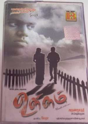 Ullam Tamil Film Audio Cassette by Yuvan Shankar Raja www.mossymart.com 1