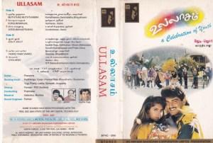 Ullasam Tamil Film Audio Cassette by Karthick raja www.mossymart.com 1