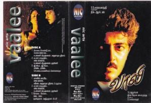 Vaalee Tamil Film Audio Cassette by Deva www.mossymart.com 1