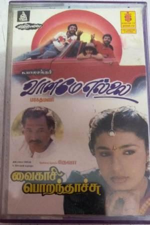 Vaaname Ellai - Vaigasi Poranthaachu Tamil Film Audio Cassette by Deva www.mossymart.com 1