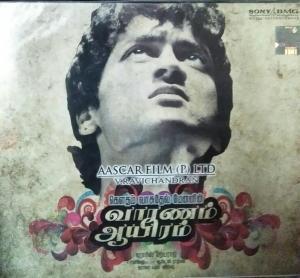 Vaaranam Aiyram Tamil FIlm Audio CD by Harrish Jayaraj www.mossymart.com 1