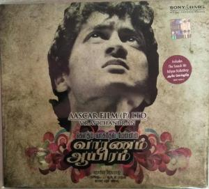 Vaaranam Ayiram Tamil Film Audio CD by Harris Jayaraj www.mossymart.com 1