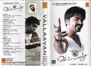 Vallaavan Tamil FIlm Audio Cassette by Yuvan Shankar Raja www.mossymart.com 1
