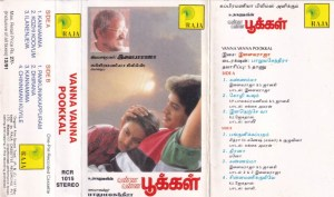 Vanna Vanna Pookkal Tamil FIlm Audio Cassette by Ilayaraaja www.mossymart.com 1